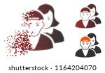 people pair icon with face in... | Shutterstock .eps vector #1164204070