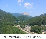 summer sky in mountain | Shutterstock . vector #1164234646