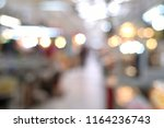 blur image of fruits and... | Shutterstock . vector #1164236743