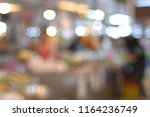 blur image of fruits and... | Shutterstock . vector #1164236749
