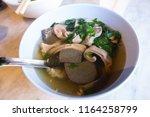 thai food boiled  pork | Shutterstock . vector #1164258799