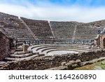 Amphitheatre In Pompeii  Italy.