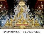 samut sakhon province  thailand ... | Shutterstock . vector #1164307333