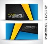 modern business card   blue and ... | Shutterstock .eps vector #116433424