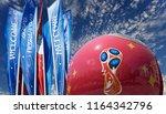 moscow  russia   june15  2018 ... | Shutterstock . vector #1164342796