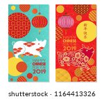 chinese new year banners set...   Shutterstock .eps vector #1164413326