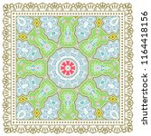 decorative colorful ornament on ... | Shutterstock .eps vector #1164418156