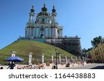 kyiv  ukraine   august 11  2018 ... | Shutterstock . vector #1164438883
