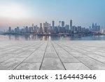 the skyline of chongqing's... | Shutterstock . vector #1164443446