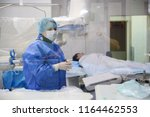 barnaul russia   december 10 ... | Shutterstock . vector #1164462553