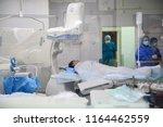 barnaul russia   december 10 ... | Shutterstock . vector #1164462559