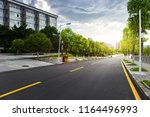 beautiful university campus ... | Shutterstock . vector #1164496993