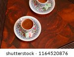 two traditional porcelain... | Shutterstock . vector #1164520876