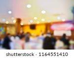 business concept  blurred... | Shutterstock . vector #1164551410