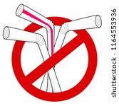 No Straws Icon Vector  Banned...