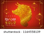 chinese new year 2019. zodiac... | Shutterstock .eps vector #1164558139