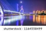 urban scenery of hexi district  ... | Shutterstock . vector #1164558499