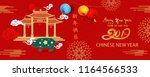creative chinese new year 2019... | Shutterstock .eps vector #1164566533