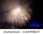 niagara falls  ontario  canada  ... | Shutterstock . vector #1164598819