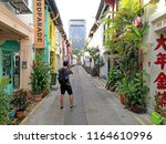 kampongklam singapore september ... | Shutterstock . vector #1164610996