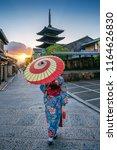 woman wearing japanese... | Shutterstock . vector #1164626830