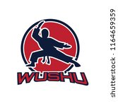 wushu with a weapon logo... | Shutterstock .eps vector #1164659359