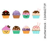 set of yummy cake  muffin... | Shutterstock .eps vector #1164662719