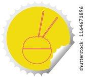 rice bowl circular peeling... | Shutterstock .eps vector #1164671896