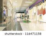 mall interior | Shutterstock . vector #116471158