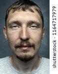 face real man  close up... | Shutterstock . vector #1164717979