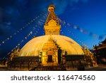 Kathmandu   September 23  ...