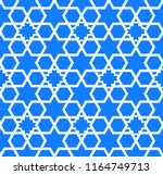jewish semaless pattern with... | Shutterstock .eps vector #1164749713
