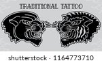 traditional tiger and black... | Shutterstock .eps vector #1164773710