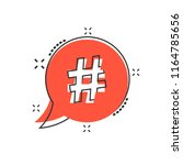 vector cartoon hashtag icon in... | Shutterstock .eps vector #1164785656