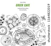 greek cuisine top view frame. a ... | Shutterstock .eps vector #1164822019