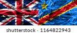 united kingdom vs democratic... | Shutterstock . vector #1164822943