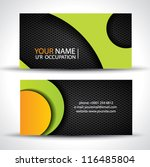 modern vector business card  ... | Shutterstock .eps vector #116485804
