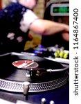 close up shot vintage vinyl... | Shutterstock . vector #1164867400