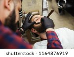 hipster young good looking man... | Shutterstock . vector #1164876919