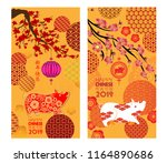 chinese new year banners set...   Shutterstock .eps vector #1164890686