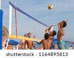 rio de janeiro  brazil   august ...   Shutterstock . vector #1164895813