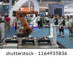 chongqing china aug 23th 2018 ... | Shutterstock . vector #1164935836