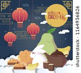 celebrate mid autumn festival... | Shutterstock .eps vector #1164936826