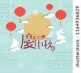 celebrate mid autumn festival... | Shutterstock .eps vector #1164936829