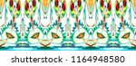 colorful horizontal... | Shutterstock . vector #1164948580