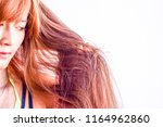 closeup portrait of female...   Shutterstock . vector #1164962860