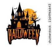 halloween greeting vector... | Shutterstock .eps vector #1164966643