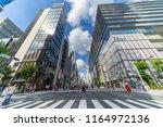 japan  tokyo  ginza street  ... | Shutterstock . vector #1164972136
