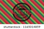 saturation christmas style... | Shutterstock .eps vector #1165014859