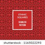 modern geometric seamless... | Shutterstock .eps vector #1165022293